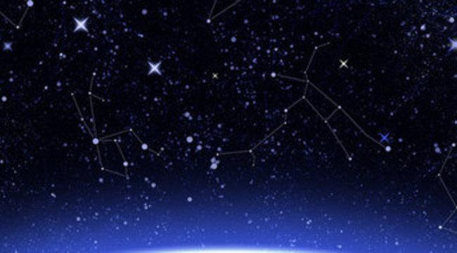 Heti horoszkóp: szenvedélyessé tesz a kos