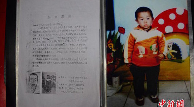 Szívszorító: 18 éve keresi elrabolt fiát