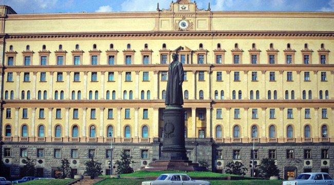 Újból lesz KGB Oroszországban
