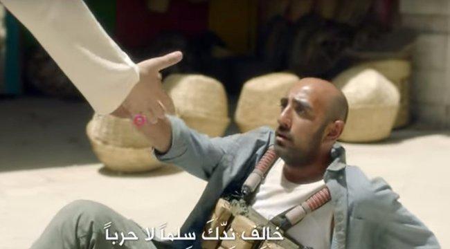 Éneklős reklámmal harcol a terror ellen a Közel-Kelet
