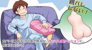 Bizarr párnával elégülnek ki a japánok: ágynemű vagy szexpartner?