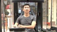Kínában van a legjobb férfimegőrző