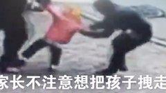 Fényes nappal akarták elrabolni a kislányt