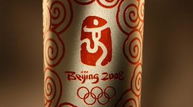 Olimpiai csapat - Negyven éve volt ilyen kicsi a magyar küldöttség