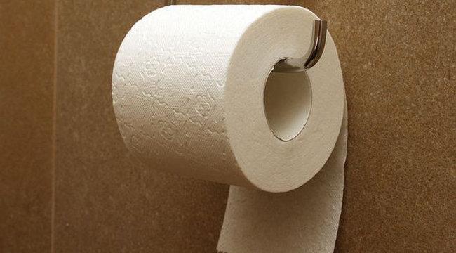 Döbbenet: még a vécézést is tiltják a dolgozóknak