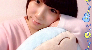 Sokkoló indokkal késelte meg rajongója a 20 éves japán popsztárt