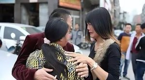 17 év után került elő az elrabolt lány