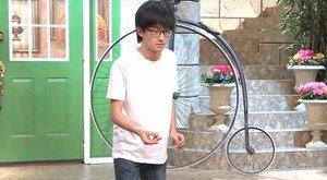 Ez a japán gyerek valami eszméletlen bolond rekordot állított fel