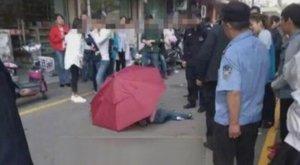 Esernyővel ugrott ki a tizedikről egy hétéves fiúcska