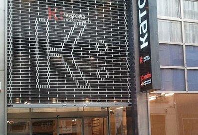 A Katona József Színház közleményt adott ki a zaklatási ügyekről