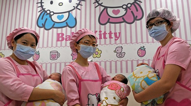 Hello Kitty mesekórház épült Tajvanon