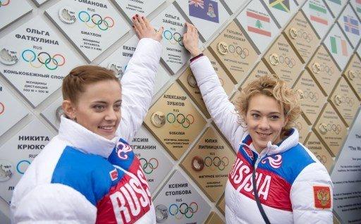 Újra tüzelhetnek az orosz biatlonista lányok
