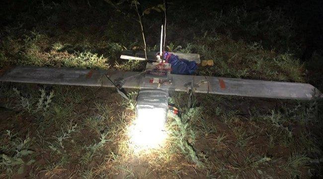 Rejtélyes, pilóta nélküli kisrepülő zuhant a határőrök elé, riadóztatták a fegyveres erőket
