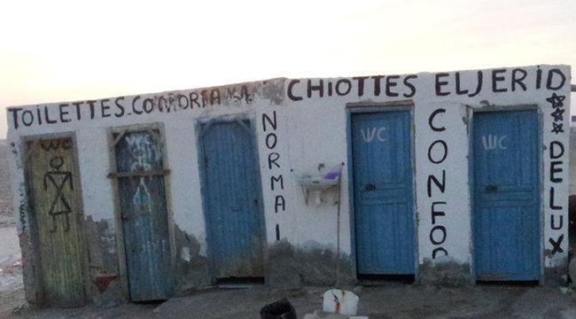 Toalettlehetőség a sivatagban - bizarr fotó